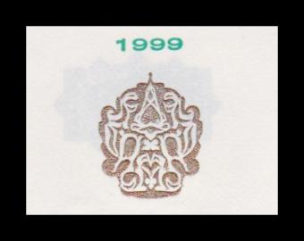 Ouzbekistan, P-81, 500 sum, 1999
