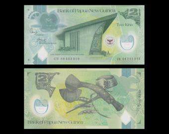 Papouasie Nouvelle Guinée, p-35, 2 kina, Polymère, 2008
