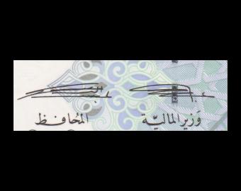 Qatar, P-28b, 1 riyal, 2008