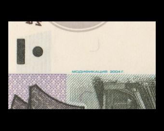 Russie, P-268c, 10 roubles, 2004