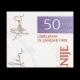 Slovenia, P-13, 50 tolarjev, 1992