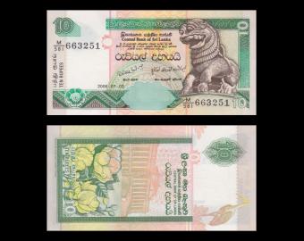 Sri Lanka, P-115e, 10 rupees, 2006