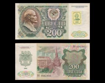 Transdniestr, p-9, 200 rubley, 1994, VG