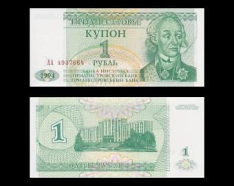 Transnistria, P-16, 1 rouble, 1994