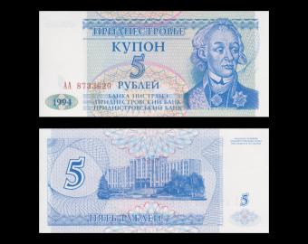 Transnistrie, P-17, 5 rubles, 1994