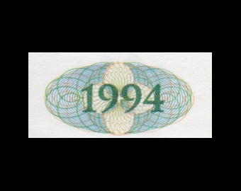 Transnistrie, P-17, 5 roubles, 1994