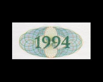Transnistrie, P-17, 5 roubles, 1994