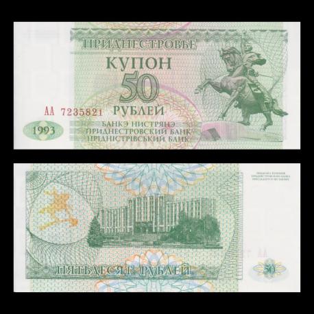 Transnistrie, P-19, 50 roubles, 1993