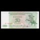 Transnistrie, P-19, 50 roubles, 1993, recto