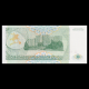 Transnistrie, P-19, 50 roubles, 1993, verso