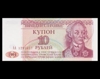 Transnistrie, P-18, 10 roubles, 1994