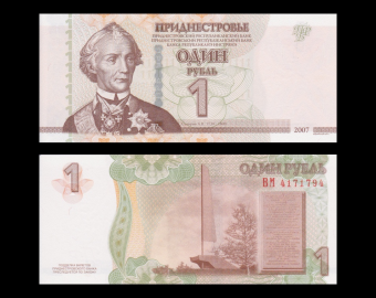 Transnistrie, P-42, 1 rouble, 2012