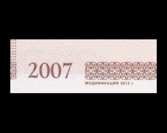 Transnistria, P-42b, 1 ruble, 2012