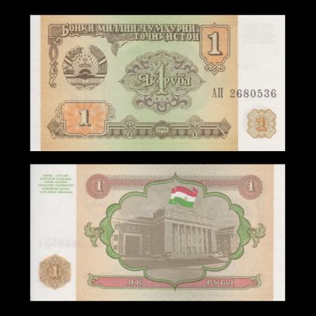 Tajikistan, P-01,1 ruble, 1994