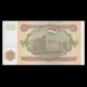 Tadjikistan, P-01, 1 rouble, 1994