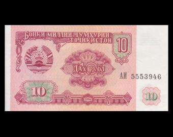 Tadjikistan, P-03, 10 roubles, 1994