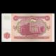 Tajikistan, P-03, 10 rubles, 1994