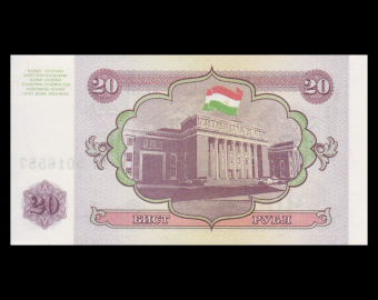 Tajikistan, P-04, 20 ruble, 1994