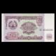 Tadjikistan, p-04, 20 rouble, 1994
