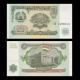 Tajikistan, P-05, 50 rubles, 1994
