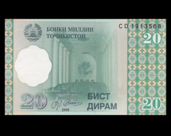 Tadjikistan, P-12, 20 diram, 1999