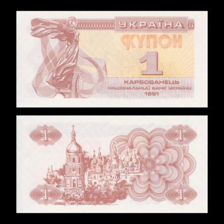 Ukraine, P-081, 1 KARBOVANETS, 1991
