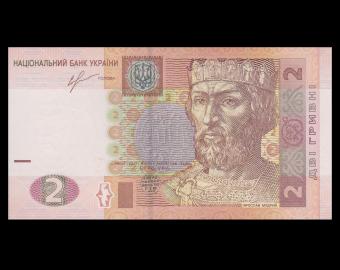 UKRAINE 2 HRYVNIA 2005 P 117 UNC