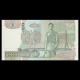 Thailand, 20 baht, 2003