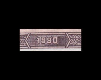 VietNam, P-085, 2 dông, 1980