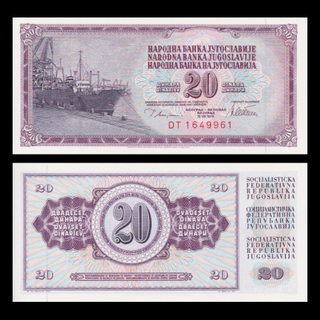 Yugoslavia, 20 dinara