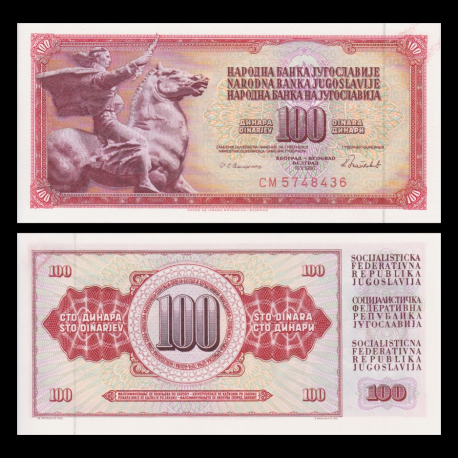 Yougoslavia, 100 dinara, 1986