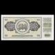 Yougoslavie, P-091b, 500 dinars, 1981
