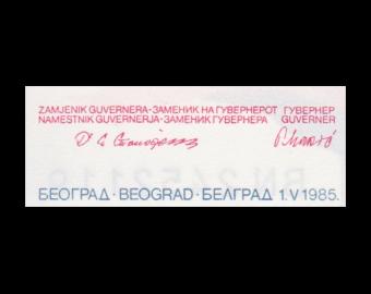 Yugoslavia, P-093a, 5 000 dinara, 1985