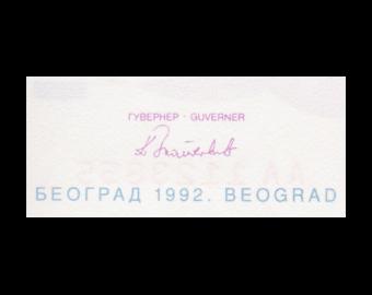 Yougoslavie, P-113, 500 dinara, 1992