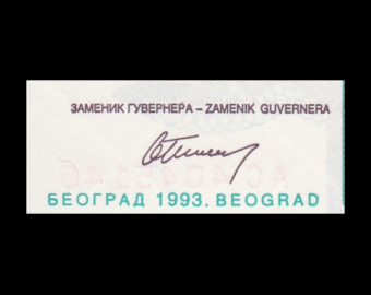 Yugoslavia, P-132, 5000000 dinara, 1993