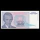 Yougoslavie, P-139, 100 dinara, 1994