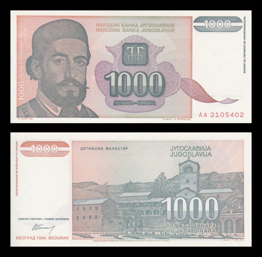 P-140 1994 Yugoslavia 1000 1,000 Dinara UNC