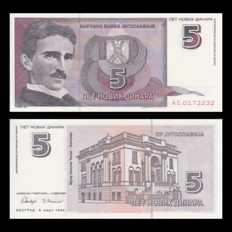 Yougoslavie, P-148, 5 dinara, 1994.