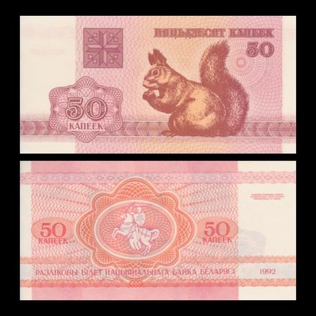 Bielorussie, P-01, 50 kopeck, 1992