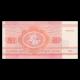 Bielorussie, P-01, 50 kopeck, 1992, verso