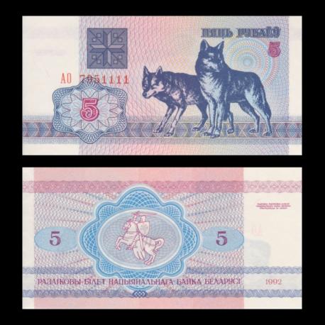 Bielorussie, P-04, 5 roubles, 1992