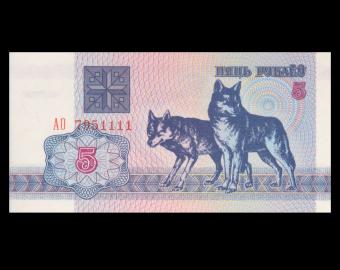 Belarus, P-04, 5 rubles, 1992