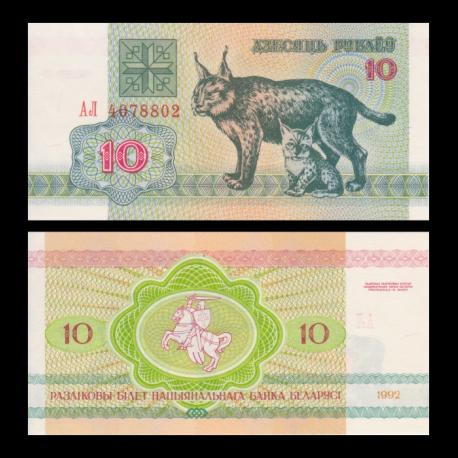 BELARUS 1992 1 Ruble UNC  p-2