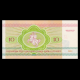 Belarus, P-05, 10 rubles, 1992