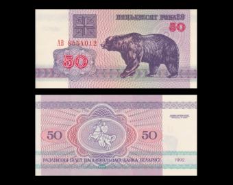 Belarus, P-07, 50 rubles, 1992