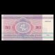 Bielorussie, P-07, 50 roubles, 1992