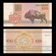 Belarus, P-08, 100 rubles, 1992