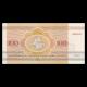 Bielorussie, P-08, 100 roubles, 1992, verso