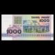 Bielorussie, P-11, 1000 roubles, 1992