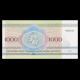 Belarus, P-11, 1000 rubles, 1992